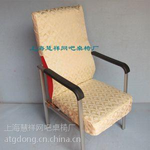 供应上海慧祥网吧椅布套 椅子布套 网吧椅套子 椅子套子 椅子外套 椅子座套 椅套 厂家直销 可定做