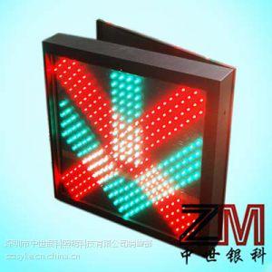 供应车道指示器直销云南贵州,收费站车道指示灯,红叉绿箭天棚信号灯