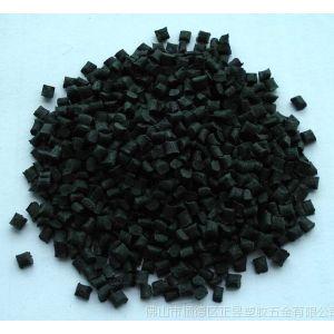【长期供应】批发阻燃加纤改性 耐高温PET改性塑料 PET改性塑料标准产品