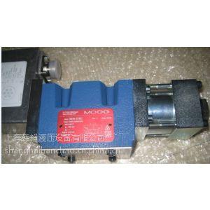 供应铸铁MOOG伺服阀特价D661-4444C