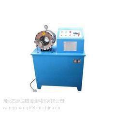 供应2寸 DSG-51A/B型号胶管液压锁管机|扣压机|高压胶管锁管机