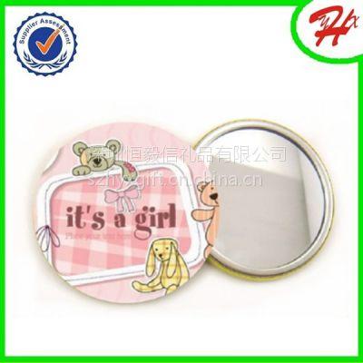 供应韩国甜美可爱卡通化妆镜 迷你随身化妆镜 金属镜子 促销