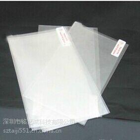 厂家批发电容触控面板PET保护膜 高透防刮电容面板保护膜