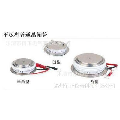 KP100A KP-100A 3CT100A 3CT-100A 平板普通可控硅/晶闸管