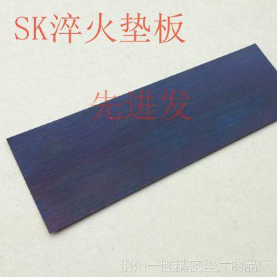 SK焠火垫板  米思米标准   型号CIRAK CIRADF