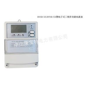供应三相多功能电能表DSSD-XX