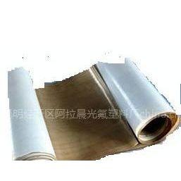 供应聚四氟乙烯表面钠萘处理焊接粘接制品
