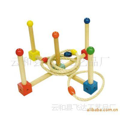 供应木制玩具-套圈
