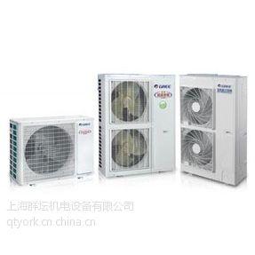 供应格力家用直流变频多联式中央空调