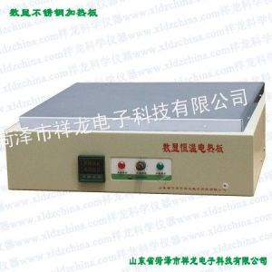 供应db-3不锈钢电热板