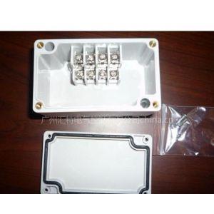 供应4p端子接线盒 端子盒 防水 电缆 配电箱 控制箱 ABS材质 设备电器盒