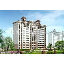 供应房屋检测机构|上海嘉定区房屋质量鉴定