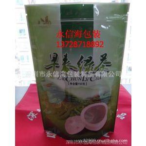 供应专业生产优质包装袋 塑料薄膜包装袋