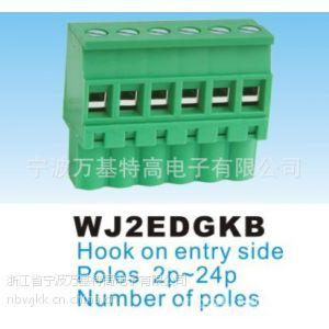 供应厂家直销,插拔式接线端子端子台WJ2EDGKB-5.08mm