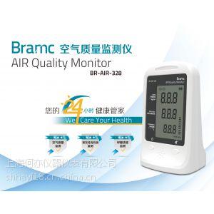 供应BR-AIR-328空气质量监测仪甲醛、TVOC两用检测仪