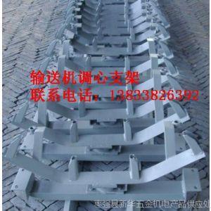 输送机调心支架,皮带输送机槽型支架,槽型托辊,平行托辊,三联串托辊