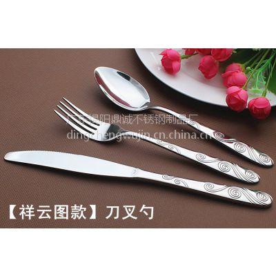 出口德国优质不锈钢牛排刀叉勺子 西餐餐具 二件套三件套装 加厚