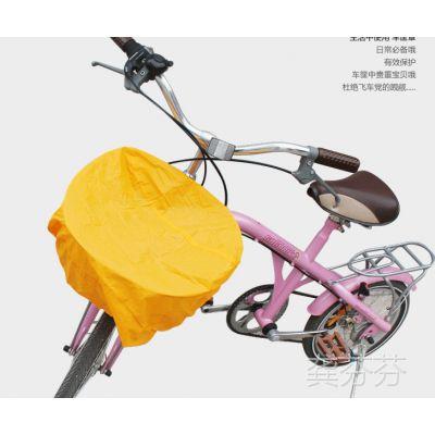 出日单 活力橙色户外登山包双肩包背包防水雨罩 防尘罩 遮物罩
