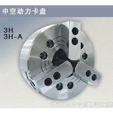 台湾AUTOGRIP佳贺 固力普 油压三爪卡盘 高速中空动力夹头 3H-05
