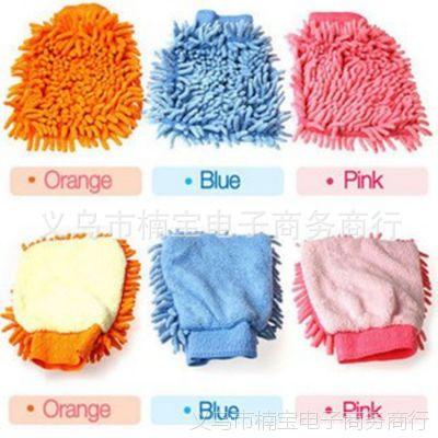 -汽车必备 超细纤维双面雪尼尔手套清洁洗车手套(单面款)