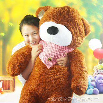 抱抱熊 可爱毛绒玩具泰迪熊生日礼物情人节礼品