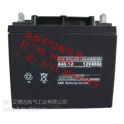 浙江杭州微型高频电源-艾德迅