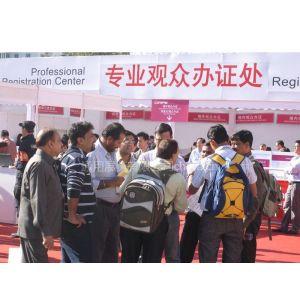 供应2012汽配展会