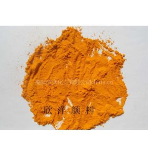 供应供应溶剂黄93