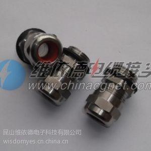 供应不锈钢铠装管接头、不锈钢铠装管接头