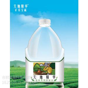 供应上海瓶装矿泉水厂家招商加盟电话 上海天地精华矿泉水厂家招商