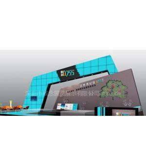 供应深圳福田高端展位设计搭建、品牌精品展览设计制作公司