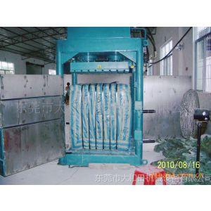 供应纺织品压缩液压打包机-布匹压缩打包机-服装电动打包机