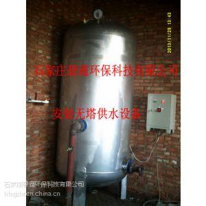 供应石家庄碧通安装变频供水设备,无负压变频供水设备,加压设备