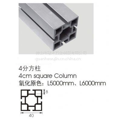 供应厂家直销特装展位铝材 40方柱 4分四槽方柱 特装40方柱铝料