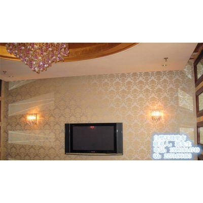 供应新丝路白璧无缝壁布(10236)宾馆酒店专业施工