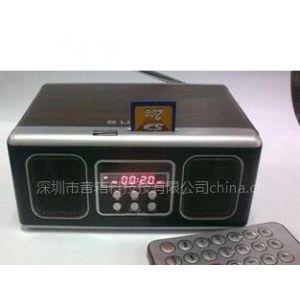 供应带FM收音功能SU-10桌面MP3播放器