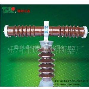 供应曙光户外RXWO高压限流熔断器生产商