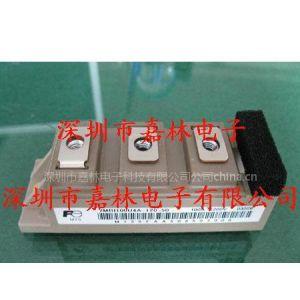 供应2MBI100U4A-120-50