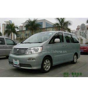 供应香港旅游大巴车租车