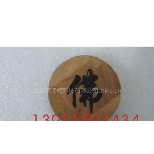 供应北京宗教工艺品刻字/佛珠刻字/木头十字架烧香盒雕刻加工13911594434