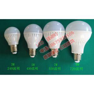 供应LED球泡 7W球泡灯 12V球泡灯12VLED灯具 球泡批发12V球泡塑料