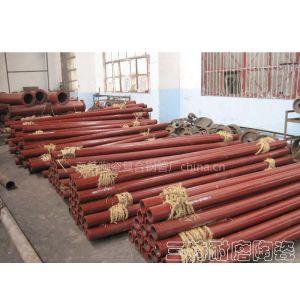 供应陶瓷复合钢管