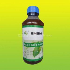 重庆黔江区EM菌剂使用制作肥料种植使用