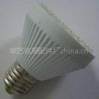 供应HY-6410外壳,塑料灯杯外壳,LED点光源外壳,led室内照明灯具灯壳件,E27射灯灯罩件,