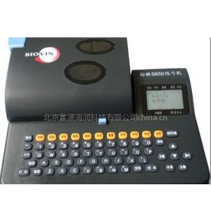 供应北京线号机专卖、标映S650线号机标映线号打码机、线号管打印机现货供应