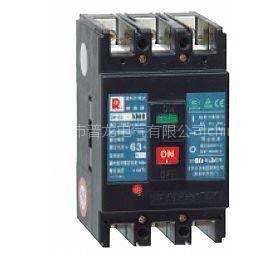 供应CM1-100L/3350塑壳断路器