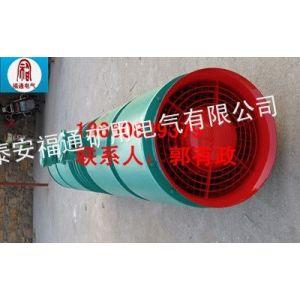 供应矿用湿式除尘风机高效率工作原理图