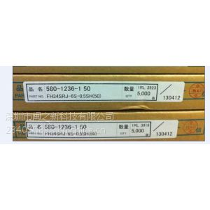 供应手机连接器FH34SRJ-6S-0.5SH(50)