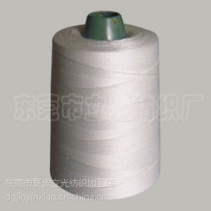 供应直销SP棉线,提供东莞SP棉线,立光SP棉线批发零售