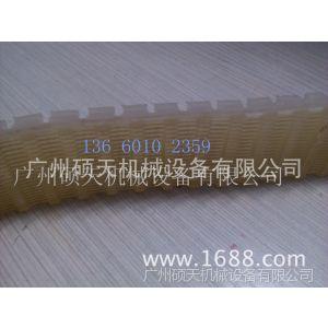 供应食品机械同步带 扎线机特殊铣齿加工工业皮带